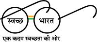 swach-bharat-abhiyan-logo-73C3F61EA8-seeklogo.com - Copy